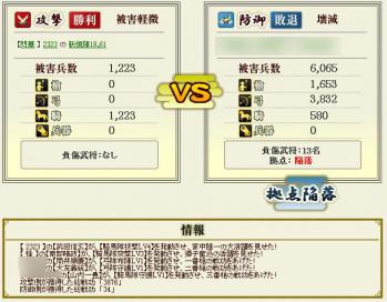 Screenshot_5_20120907135035.jpg