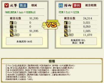 Screenshot_5_20121218005108.jpg