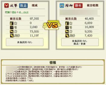 Screenshot_62_20130116144520.jpg