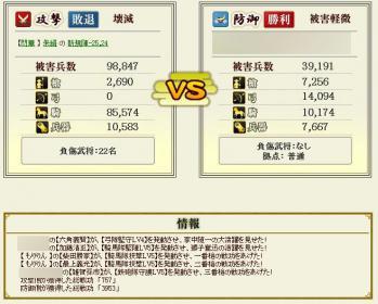 Screenshot_63_20130116144521.jpg
