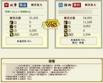 Screenshot_69_20130116160138.jpg