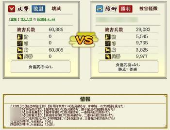Screenshot_6_20120703114026.jpg