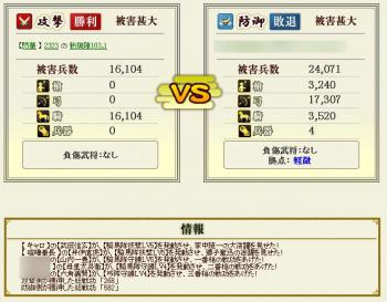 Screenshot_6_20120907135510.jpg