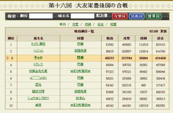 Screenshot_74_20130116160602.jpg