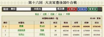 Screenshot_75_20130116160602.jpg