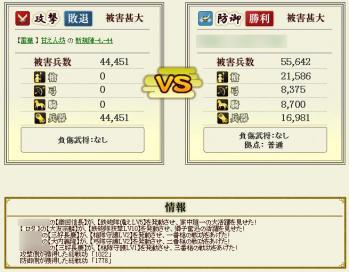 Screenshot_7_20120703114621.jpg