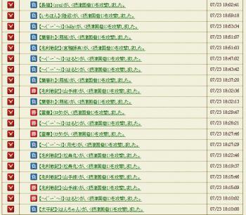 Screenshot_7_20120725174958.jpg