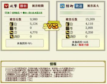 Screenshot_7_20120907135542.jpg