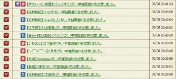 Screenshot_8_20120508162832.jpg