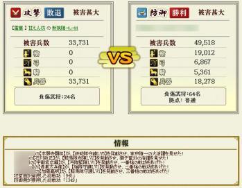 Screenshot_8_20120703114835.jpg