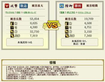 Screenshot_8_20120708164551.jpg