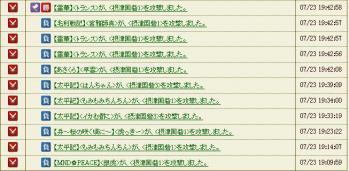 Screenshot_8_20120725175006.jpg