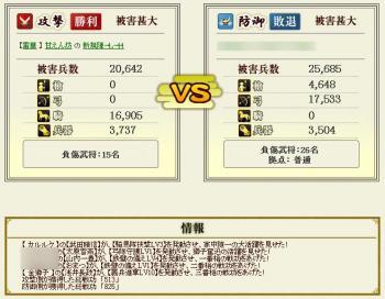 Screenshot_9_20120703115318.jpg