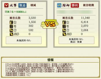 Screenshot_9_20120907141018.jpg