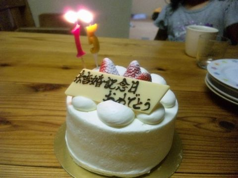 15周年お祝いケーキいただく