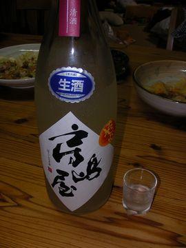 2012兎心