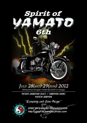 yamato_6th_72.jpg