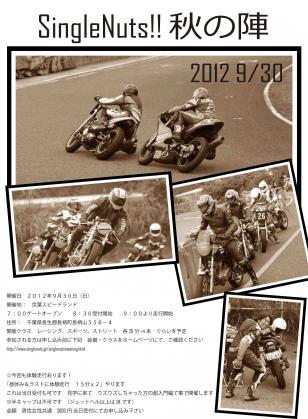 nuts-2012-1.jpg