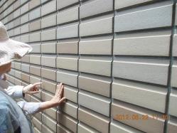 120622-9cmt-wall.jpg