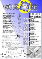 2012_rakuza.jpg