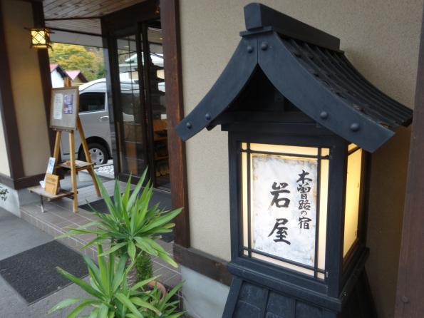 kisomi20141025-30_convert_20141106174432.jpg