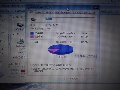 DSC08208.jpg