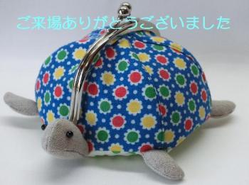 縺ゅj縺後→縺・#縺悶>縺セ縺励◆_convert_20121217024129