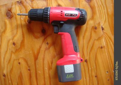 工具RYOBI BD-70