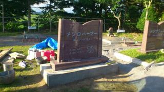 20120720メジロパーマーのお墓完成間近!
