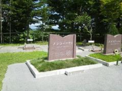 20120726メジロパーマーのお墓完成!