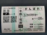 2012101410230001.jpg