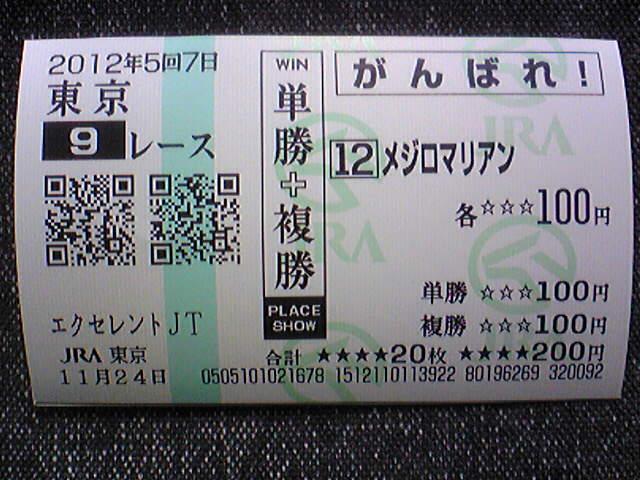 20121124114613164.jpg