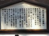 20130101お参り4