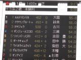 DSCF0286_convert_20121014162207.jpg