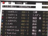 DSCF0537_convert_20121103203323.jpg