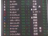 DSCF1158_convert_20130113172258.jpg