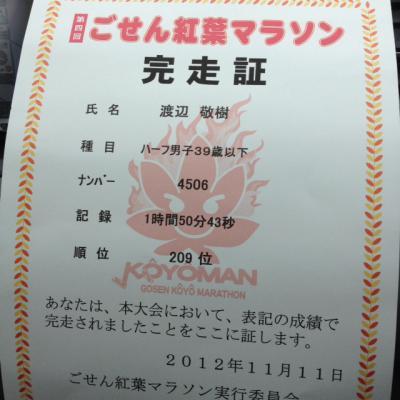 hi_20121112204158.jpg