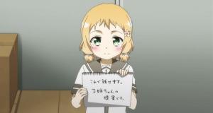 yuyuyu+06+02_convert_20141115233356.jpg