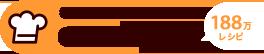 logo_header_188.png