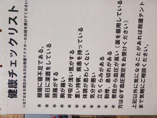 写真 12-09-23 9 23 55_R
