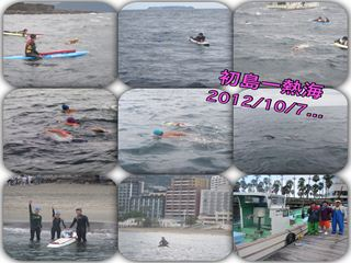 写真 12-10-07 22 23 15_R