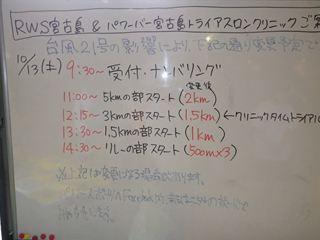 IMGP0581_R.jpg