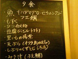 NEC_0676_R.jpg