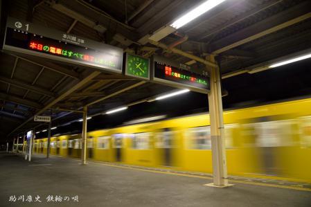 西武新宿線 新所沢 S(01)