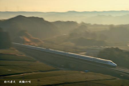 東海道新幹線 (02)