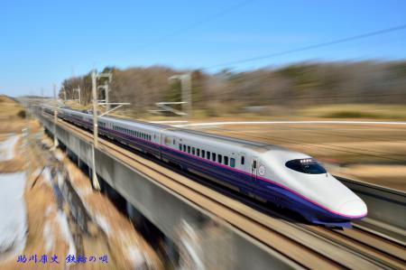 東北新幹線 E2系 流し S(01)