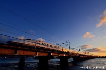 東海道新幹線 朝焼け S(01)