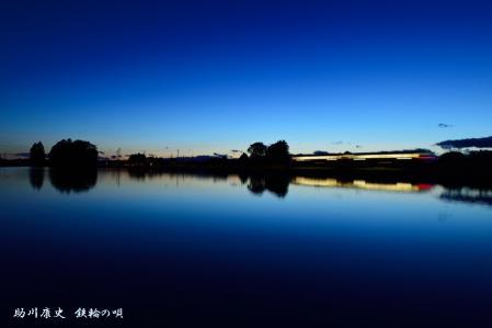 烏山線 水鏡