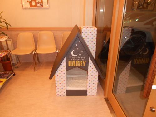 ハリーハウス