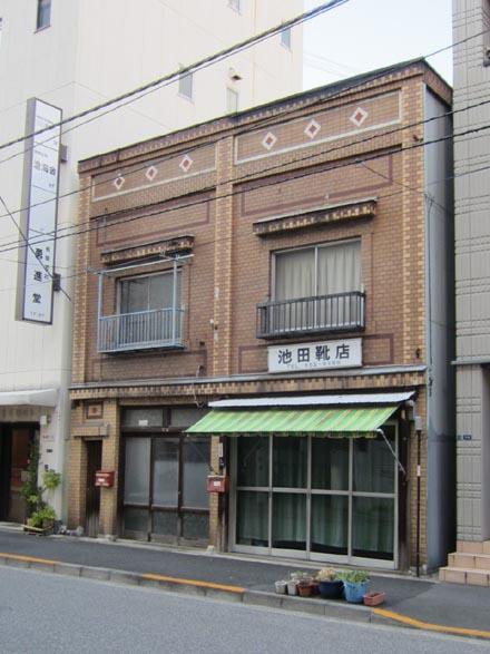 湊2池田靴店①